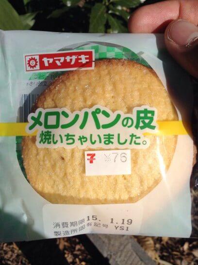 melon-pan-kawa2.JPG