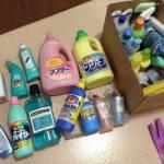 disposal_detergent3