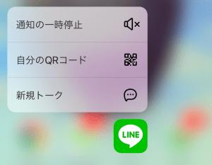 iphone画像2