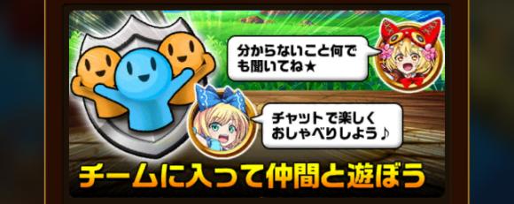 team_top