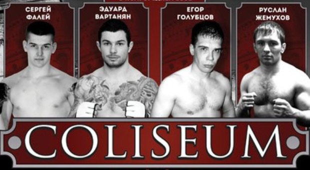 Coliseum.New.History.3.Poster