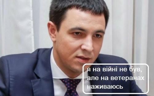 secretar-prokopiv