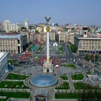 Capitale Ucraina Kiev