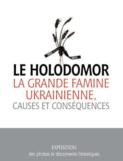 HOLODOMOR : LA GRANDE FAMINE UKRAINIENNE  (Exposition)