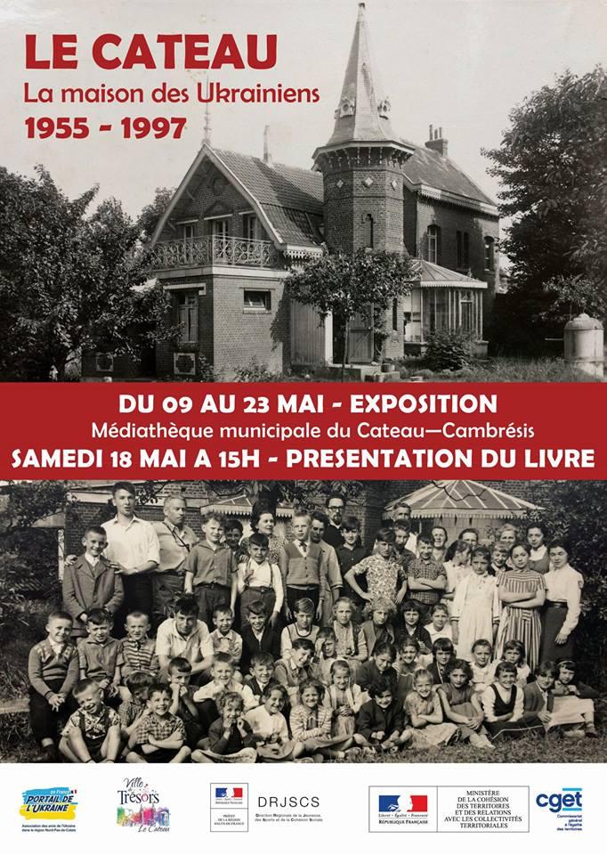 Le 18 mai à Le Cateau – la maison des Ukrainiens 1955-1997