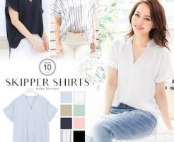 ladysskippershirts