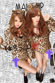 豹 、猫のハロィン仮装1