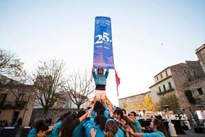 Festa de comemmoració dels 25 anys de la UdG a la Plaça de Sant Domènec, 12 de desembre de 2016 (Foto Harold Abellan)