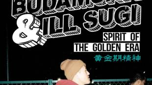 Budamunk & ill Sugi - Spirit Of The Golden Era