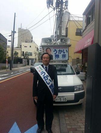 福崎先生より