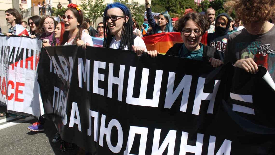 Репортаж із Маршу Рівності 2016