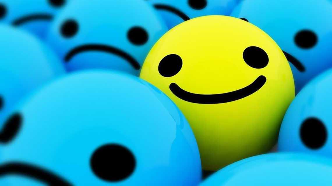 Щастя і нерівність