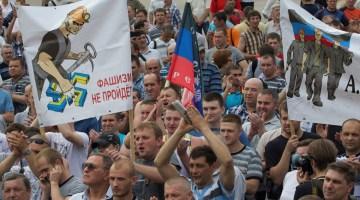 Протест шахтеры