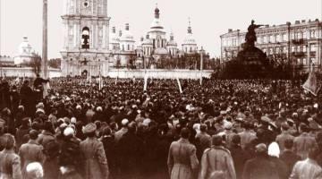 Демонстрація на Софійській площі в 1917 році