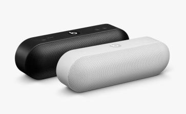 Unveiling the First New Beats Speaker in the Apple Era