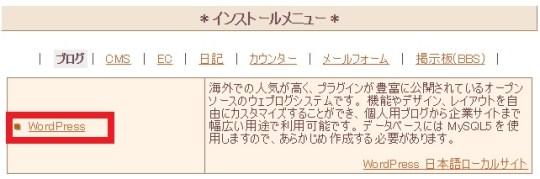 webサイト集客h