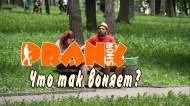 1401480303_Chto-tak-vonyaet-GoshaProductionPrank_1