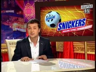 Вечерний Киев ЧистоNews, выпуск 3, 2012г.