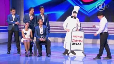 КВН Сборная БГУ - 2014 Премьер лига первая 1/8 Приветствие