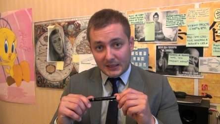 БИЗНЕС ТРЕНИНГ БРОДВЕЯ - ПЁС БРОДВЕЯ