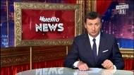 1408421102_Chisto-News-vypusk-39-ot-18-go-avgusta-2014g_1