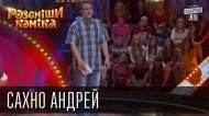 1411888501_Rassmeshi-Komika-sezon-8-vypusk-2-Sahno-Andreiy-g-L-vov_1