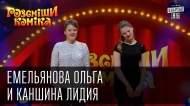 1412482502_Rassmeshi-Komika-sezon-8-vypusk-3-Emel-yanova-Ol-ga-i-Kanshina-Lidiya-g-Moskva_1