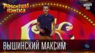 1412521502_Rassmeshi-Komika-sezon-8-vypusk-3-Vyshinskiiy-Maksim-g-Hmel-nickiiy_1