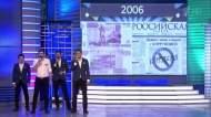 1412673001_KVN-Kembridzh-2014-Vysshaya-liga-Pervaya-1-2-KOP_1