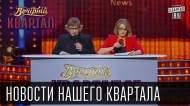 1413155402_Vecherniiy-Kvartal-Novosti-nashego-kvartala-efir-ot-11-oktyabrya-2014g_1