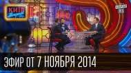 1417115101_Vecherniiy-Kiev-rozygrysh-Yuriya-Gorbunova-Lzhec-Lzhec-Matveiy-Ganapol-skiiy-7-noyabrya-2014g_1