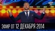1418601901_Vecherniiy-Kiev-Rozygrysh-Zhanny-Badoevoiy-Vechnaya-drama-Dinamo-V-mire-lyudeiy-Dasha-Astaf-eva_1