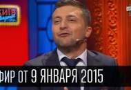 1422503035_Vecherniiy-Kiev-Rozygrysh-Alekseya-Vertinskogo-Kabaret-V-mire-lyudeiy-Boris-Filatov