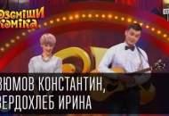 1422503080_Rassmeshi-Komika-sezon-8-vypusk-15-Izyumov-Konstantin-Tverdohleb-Irina-g-Poltava