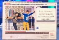 1422979802_KVN-DALS-2014-Vysshaya-liga-VSE-IGRY-SEZONA