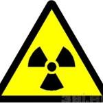 uran2