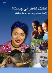 Translated Anxiety Disorders Factsheet - Dari