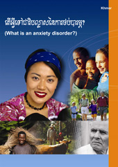 Translated Anxiety Disorders Factsheet - Khmer
