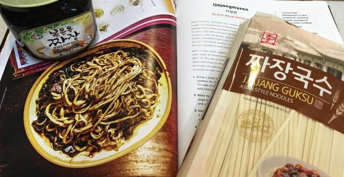 Cookbook Review: Koreatown