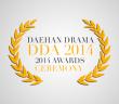 daehan1