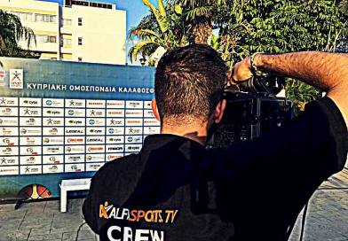 Cyprus Basketball Federation | Award Ceremony  | Season 2015-16