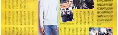『韓流ぴあ3/31号』に取材記事が掲載されました