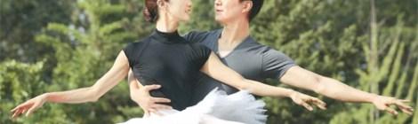 """""""バレエは自分を任せる踊り…夫婦なので良いです"""""""