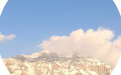 Screen shot 2013-02-19 at 11.16.45 AM