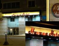 Collage havana hotel