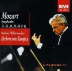 クラシック初心者は最初にこのCDを買え! おすすめ名盤紹介│モーツァルト後期交響曲集