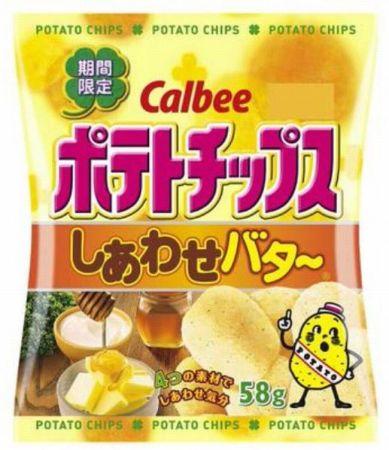 カルビーポテトチップス│しあわせバター味はコンビニでゲットできる?