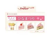 ひな祭りケーキ│コージーコーナーの【ディズニープチケーキ2015】がチョーかわいい!