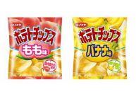 コイケヤ ポテトチップス「もも味」「バナナ味」「みかん味」詳細情報│カロリーは?発売日は?見た目は?味は?