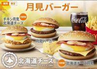 マクドナルド「チキン月見北海道チーズ」セットの値段は?カロリーは?期間はいつまで?